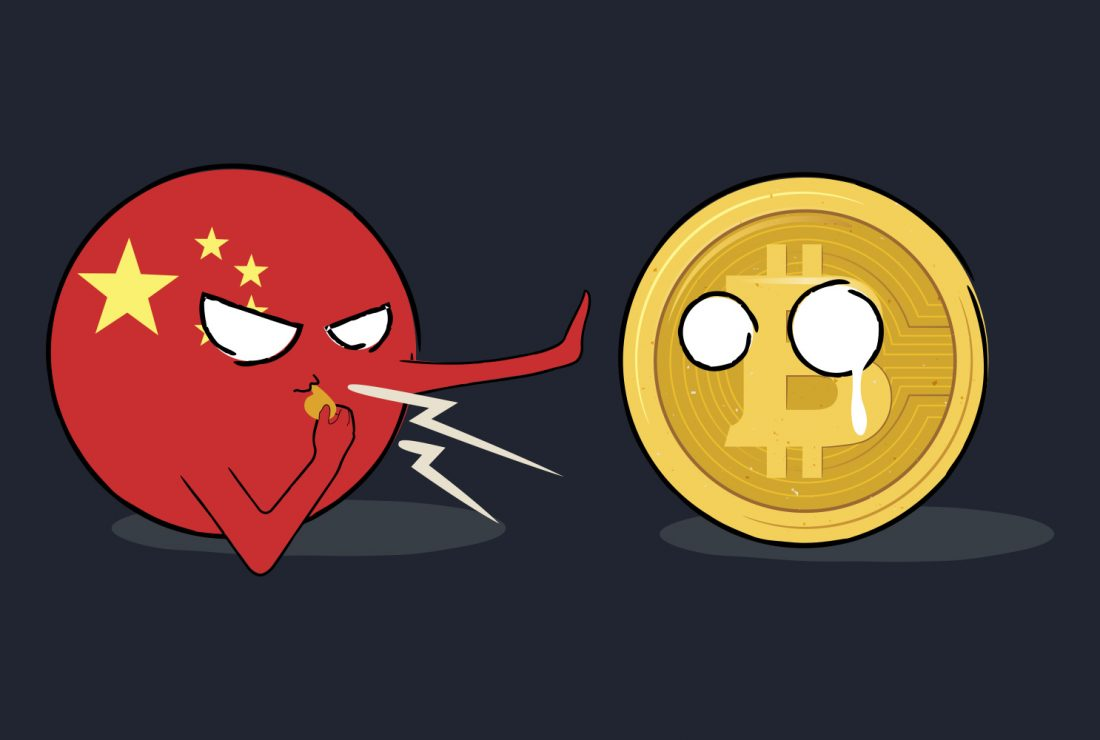 Chinese cryptocurrency is no more illegal